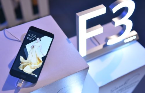OPPO F3 Limited Edition Sarah Geronimo Smartphone